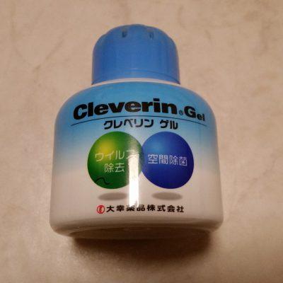 インフルエンザ対策①