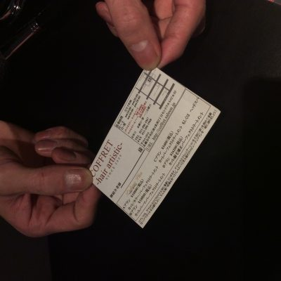 COFFRETの紹介カードとPREMIUMTICKETについて